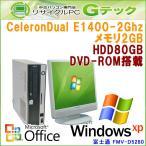 Windows XP デュアルコアCeleron搭載