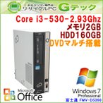 高速Core i3プロセッサ搭載