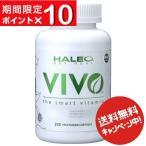 VIVO「ビボ」240カプセル (アスリートやビジネスマンのための、より自然に近いビタミン&ミネラル、微量栄養素)(HALEOハレオプロテイン・サプリメント)