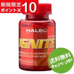 IGNITE「イグナイト」180カプセル (ダイエットをサポートする最強ファットバーナー)(HALEOハレオプロテイン・サプリメント)