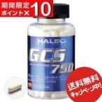 Yahoo!GTEKオンラインストアーGCS750「ジーシーエス750」198カプセル (炭水化物の最大利用でダイエットをサポート)(HALEOハレオプロテイン・サプリメント)