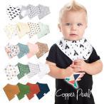 コッパーパール バンダナ ビブ 4枚セット スタイ Copper Pearl 正規品 よだれかけ 出産祝い 女の子 男の子 ベビー用品 新生児