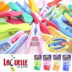 洗濯バサミ 10個入 Laguelle ラゲール スウィートクリップ 10pcs(ランドリー クリップ カフェ 北欧 雑貨)