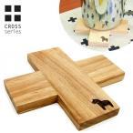 CROSS クロス トリベット (鍋敷き 木製 北欧雑貨 雑貨 かわいい おしゃれ 日用品 北欧 耐熱 花瓶置き 通販)