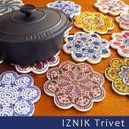 IZNIK イズニク トリベット 鍋敷き 陶器 タイル トルコ雑貨(雑貨 かわいい おしゃれ 日用品 北欧 耐熱 花瓶置き 通販)