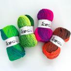 ICE Yarns ファンタジア グラデーション毛糸