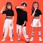 キッズダンス衣装 ヒップホップ トップス へそ出し サルエルパンツ スカート hiphop 女の子 男の子 韓国 kids dance 原宿 jazz ダンスウェア 発表会