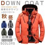 ダウンコート メンズ ダウンジャケット 冬アウター フード取り外し可能 ジップアップ 厚手 防寒 暖かい あったか 通学 冬物 20代30代40代50代 紳士 男性