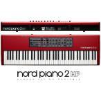 Clavia Nord Piano 2HP 73鍵盤 電子ピアノ【クーポン配布中!】