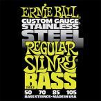 ERNIE BALL 50-105 #2842 Stainless Regular Slinky Bass【クーポン配布中!】