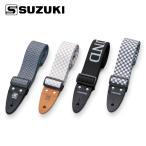 SUZUKI 鍵盤ハーモニカストラップ