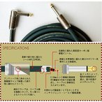"Live Line ""Pure Craft"" Studio Series Cable 2m S/S 