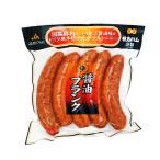 岐阜県産の豚肉のみを原料として、天然の豚腸に詰め、スモークをかけた本格的なあら挽きフランクフルトソーセージです。 醤油パ...