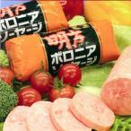 明方ハム生誕60周年を記念して開発された新商品です。 国産豚肉のみを使用し塩分を控えめにしながらも、明方ハムの素朴な味はそ...