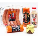BBQ、鉄板料理にお薦めなセットです。 ドイツ風フランクフルト『醤油フランク』は鉄板で焼いて味付け無しでもしっかり醤油味が人...