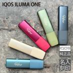 IQOS 3 MULTI アイコス 3 マルチ キャップ 純正品