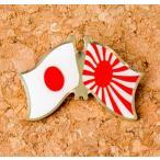 ピンバッジ 「日の丸×自衛艦旗」