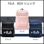 FILA BOXリュック ピンク 桃 52376