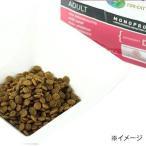 無添加・無着色 総合栄養食 成猫用キャットフード シシア ドライフード ステアライズド&ライト ハム 400g C721