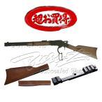 Yahoo!GunShop BURSTお買得3点組込セット New ウィンチェスター M1873 カービン エアーコッキングガン KTW