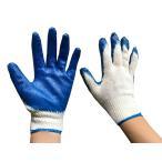 10ゲージ ゴム引き手袋5双組 フリーサイズ