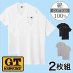 グンゼ VネックTシャツ4枚セット GTホーキンス HK10152K