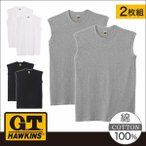 グンゼ サーフシャツ4枚セット GTホーキンス HK10182K