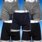 四角褲 - メンズ ニットトランクス10枚セットD 綿混紡 T001