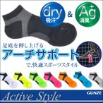 Yahoo!グンゼオンラインショップYahoo!店セール GUNZE(グンゼ)/Tuche(トゥシェ)/アクティブスタイル ソックス(紳士)/ASC401