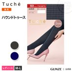 GUNZE グンゼ Tuche トゥシェ 80デニール マイクロハウンドトゥース柄タイツ 婦人 TH615W M-L