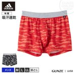 セール 特価 GUNZE(グンゼ)/adidas(アディダス)/