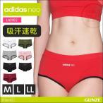 セール 特価 GUNZE(グンゼ)/adidas neo(アディダスネオ)/ハーフショーツ(婦人)/AS1171