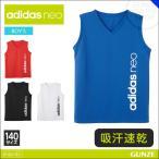 140cm 男児 キッズ GUNZE(グンゼ)/adidas neo(アディダスネオ)/【子供用】Vネックスリーブレス(男の子) 140サイズ/年間シャツ/AS1870C〜AS1880C