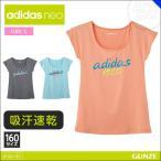 Yahoo!グンゼオンラインショップYahoo!店70%OFF 大特価 セール 160サイズ キッズ GUNZE(グンゼ)/adidas neo(アディダスネオ)/フレンチ袖インナー(女の子)/年間シャツ/AS35270〜AS35280