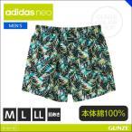 トランクス グンゼ GUNZE adidas neo アディダス ネオ インナー ウェア メンズ 綿100% 裏打ちゴム/トランクス(前開き)(紳士)/年間パンツ/AS9003A