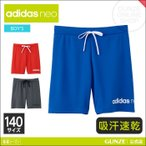 アディダス ネオ  ズボン下 ロゴ ハーフパンツ ボーイズ ASC37 レッド 日本 140  日本サイズ140 相当