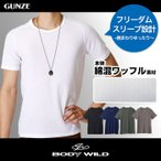 BODYWILD T シャツ ボディワイルド GUNZE グンゼ  クルーネックTシャツ(丸首)(紳士)/BWB513