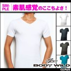BODYWILD T シャツ ボディワイルド GUNZE グンゼ ボディーワイルド メンズ VネックTシャツ【半袖】 【肌着】【無地】 【body wild】【A】