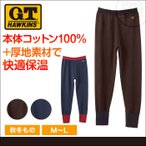 GUNZE(グンゼ)/G.T.HAWKINS(GTホーキンス)/タイツ(前閉じ)(紳士)/HK6001C