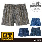 GT ホーキンス G.T.HAWKINS GUNZE(グンゼ) / G.T.HAWKINS(GTホーキンス) / トランクス(前あき)(紳士) / HK9518