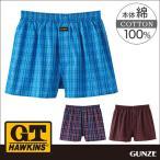 GT ホーキンス G.T.HAWKINS GUNZE(グンゼ)/G.T.HAWKINS(GTホーキンス)/トランクス(前あき)(紳士)/年間パンツ/HK9615