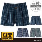 GT ホーキンス G.T.HAWKINS GUNZE(グンゼ)/G.T.HAWKINS(GTホーキンス)/トランクス(前あき)(紳士)/年間パンツ/HK9616