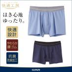 GUNZE(グンゼ)/快適工房/ボクサーブリーフ(前開き)(紳士)/KH1087