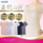 ショッピンググンゼ GUNZE(グンゼ)/KIREILABO(キレイラボ)/2分袖インナー(婦人)/年間シャツ/KL6552
