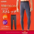 メンズ GUNZE(グンゼ)/HOTMAGIC (ホットマジック)/タイツ(紳士)/MH0602N