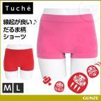 GUNZE(グンゼ)/Tuche(トゥシェ)/【縁起物デザイン:だるま柄】レギュラーショーツ(婦人)/TV2863A