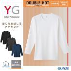 グンゼ 男性下着 綿100 ダブルホット YG GUNZE /9分袖シャツ(丸首)(紳士)/YV0208P
