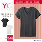 グンゼ YG Tシャツ V首 GUNZE 男性下着 HEAT&WARM GUNZE /Vネック(紳士)/YV8115