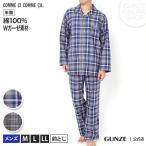 GUNZE(グンゼ)/コムシコムサ/パジャマ 長袖長パンツ(メンズ)/MJ6549/M〜LL