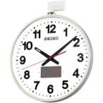 ショッピング場所 ■【送料無料】■セイコーソーラー電波掛時計(屋外・防雨型)■SF211S
